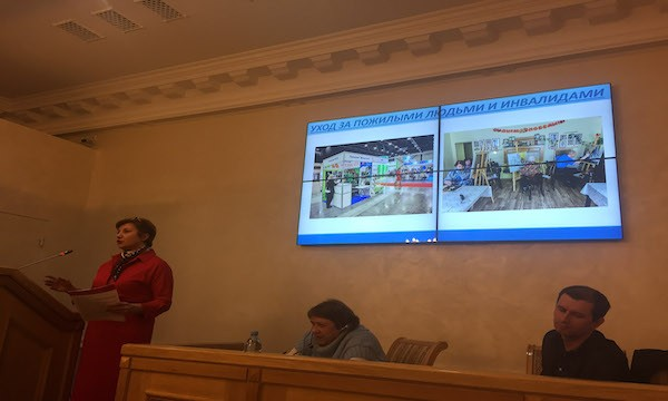 New Russian Senior Housing and Care Market (RSHCM) Conference